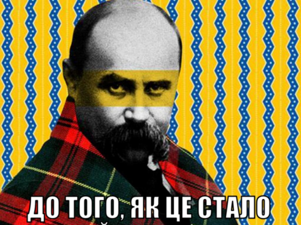 Taras Szewczenko – Ikona Popkultury